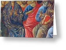 Descent Of The Holy Spirit Upon The Apostles Fragment 1311 Greeting Card