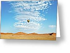 Desert Balloon Greeting Card