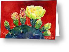 Desert Bloom 3 Greeting Card