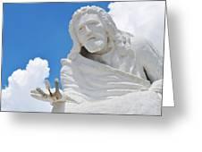 Desert Christ Park Greeting Card