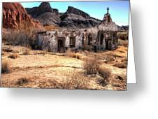 Desert Church Greeting Card
