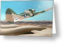 Desert Cobra Greeting Card