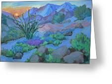 Desert Dawn Greeting Card