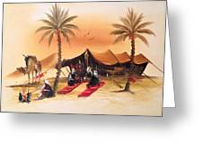 Desert Delights Greeting Card