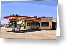 Desert Gas Greeting Card