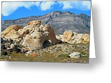 Desert Hikers Greeting Card