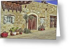 Desert House Greeting Card