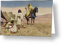 Desert Nomads Greeting Card