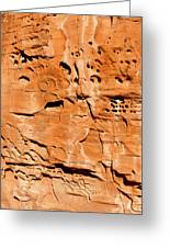 Desert Rock Greeting Card