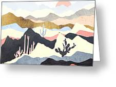 Desert Summer Greeting Card