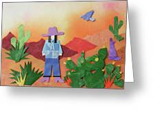 Desert Sunrise By Mary Ellen Palmeri Greeting Card