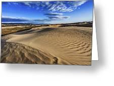 Desert Texture Greeting Card