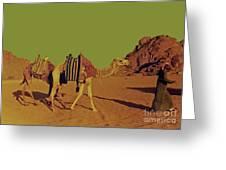 Desert Trek Greeting Card
