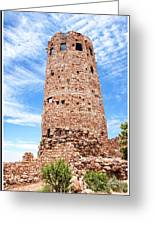 Desert View Tower, Grand Canyon Greeting Card
