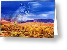Desert Visions Greeting Card