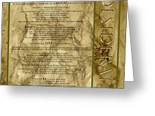 Desiderata #8 Greeting Card