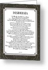 Desiderata Black Swirl Sans Greeting Card