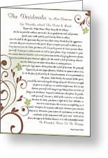 Desiderata Daisy Vines Greeting Card