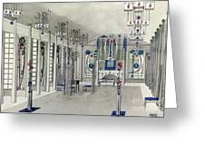 Design For A Music Room With Panels By Margaret Macdonald Mackintosh Greeting Card