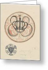 Design For A Plate With Crown And Monogram, Carel Adolph Lion Cachet, 1874 - 1945 Greeting Card