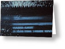 Destruction - Creation Greeting Card
