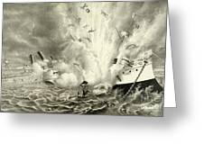 Destruction Of The Us Battleship Maine, 15th February, 1898 Greeting Card
