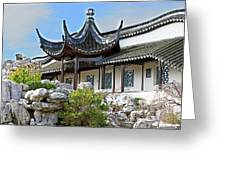 Detail Chinese Garden With Rocks. Greeting Card