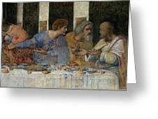 Detail From The Last Supper Greeting Card