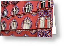 Detail Of Bright Facade Of The Cooperative Business Bank Buildin Greeting Card