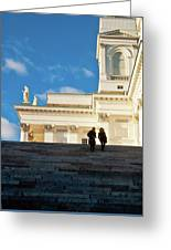 Detail Of Helsinki Cathedral Greeting Card