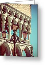 Detail Of Lamp And Columns In Venice. Vertically.  Greeting Card