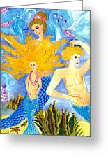 Detail Of Mer Mum And Comb The Family Greeting Card