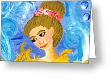 Detail Of Mer Mum And Comb The Mother Greeting Card
