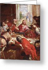 Detail Of The Last Supper Greeting Card
