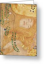 Detail Of Water Serpents I Greeting Card
