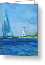 Sailing By The Light Greeting Card