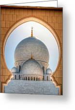 Detail View At Dome Of Sheikh Zayed Grand Mosque, Abu Dhabi, United Arab Emirates Greeting Card