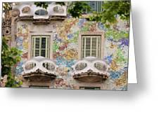 Details Of Casa Batllo In Barcelona 2, Spain Greeting Card