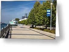 Detroit Riverfront 2 Greeting Card