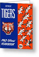 Detroit Tigers 1962 Yearbook Greeting Card
