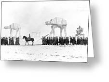 Deutsches Heer Greeting Card
