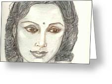 Devika Rani - Svetoslav Roerich Greeting Card