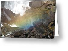 Devil's Rainbow Greeting Card