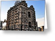 Divine Lorraine Hotel - Broad Street Philadelphia Greeting Card