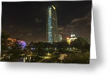 Devon Tower Okc Greeting Card