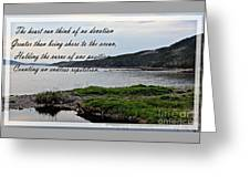 Devotion By Poet Robert Frost Greeting Card
