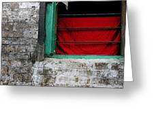Dharamsala Window Greeting Card