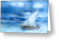 Dhow Fishing Vessel Greeting Card