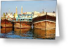 Dhow Greeting Card