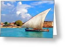 Dhow Off Zanzibar Greeting Card